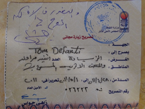 The permit issued by Hawass