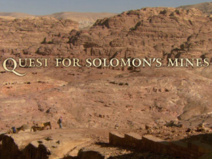 Quest for Solomon's Mines