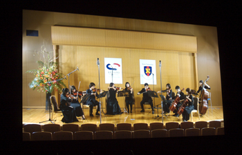 Wagner Ensemble